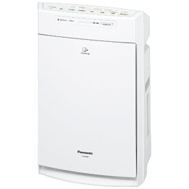 パナソニック Panasonic 加湿空気清浄機 ホワイト F-VC55XT-W [適用畳数:25畳 /最大適用畳数(加湿):14畳 /PM2.5対応]