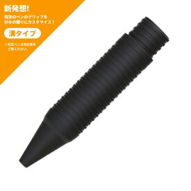 福島製作所 FUKUSHIMA SEISAKUSHO ST-MB01 スマートグリップ溝タイプ ブラック