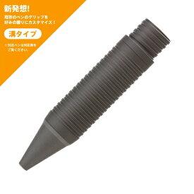 福島製作所 FUKUSHIMA SEISAKUSHO ST-MG01 スマートグリップ溝タイプ グレー