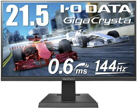 I-O DATA アイ・オー・データ ゲーミングモニター GigaCrysta ブラック LCD-GC221HXB [21.5型 /フルHD(1920×1080) /ワイド]