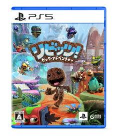 ソニーインタラクティブエンタテインメント Sony Interactive Entertainmen リビッツ!ビッグ・アドベンチャー【PS5】