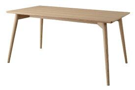 東谷 AZUMAYA カラメリダイニングテーブル KRM150NA(W150×D80×H72cm)