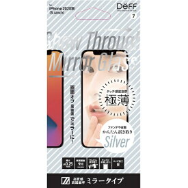 DEFF ディーフ iPhone 12 mini 5.4インチ対応 Show Through Mirror Glass for iPhone 2020秋 5.4inch 透明(シルバー)ミラーガラス DG-IP20SMG2FSV DG-IP20SMG2FSV