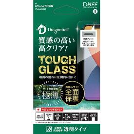 DEFF ディーフ iPhone 12 mini 5.4インチ対応 TOUGH GLASS for iPhone 2020秋 5.4inch  クリア/透明 ガラスフィルム 全面保護 Dragontrail ドラゴントレイル  DG-IP20SG2DF DG-IP20SG2DF