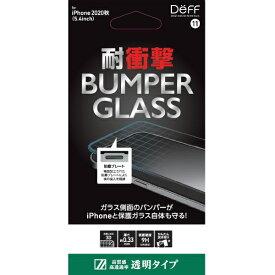 DEFF ディーフ iPhone 12 mini 5.4インチ対応 BUMPER GLASS for iPhone 2020秋 5.4inch  バンパーガラス ガラスフィルム 耐衝撃 DG-IP20SBG2F DG-IP20SBG2F