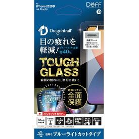 DEFF ディーフ iPhone 12/12 Pro 6.1インチ対応 TOUGH GLASS for iPhone 2020秋 6.1inc  ブルーライトカット ガラスフィルム 全面保護 Dragontrail ドラゴントレイル DG-IP20MB2DF DG-IP20MB2DF