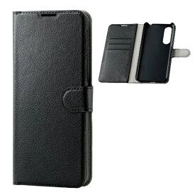 エレコム ELECOM AQUOS zero5G basic ソフトレザーケース 薄型 磁石付 ステッチ ブラック PM-S202PLFU2BK