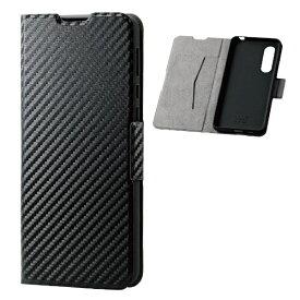 エレコム ELECOM AQUOS zero5G basic ソフトレザーケース 薄型 磁石付 カーボン調(ブラック) PM-S202PLFUCB