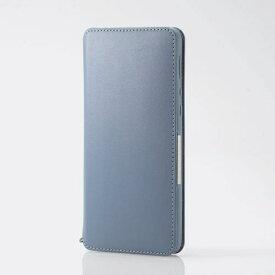 エレコム ELECOM AQUOS zero5G basic ソフトレザーケース 磁石付 ブルー PM-S202PLFY2BU