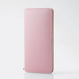 エレコム AQUOS zero5G basic ソフトレザーケース 磁石付 ピンク PM-S202PLFY2PN