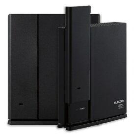 エレコム ELECOM Wi-Fiルーター 親機+中継器セット 1201+574Mbps ブラック WMC-2LX-B [Wi-Fi 6(ax)/ac/n/a/g/b]