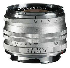 【2020年10月】 フォクトレンダー Voigtlander カメラレンズ NOKTON Vintage Line 50mm F1.5 Aspherical II SC(シングルコーティング)【VMマウント】 シルバー [ライカM /単焦点レンズ]