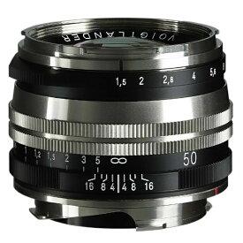 【2020年10月】 フォクトレンダー Voigtlander カメラレンズ NOKTON Vintage Line 50mm F1.5 Aspherical II MC(マルチコーティング)【VMマウント】 ニッケル・ブラックペイント [ライカM /単焦点レンズ]