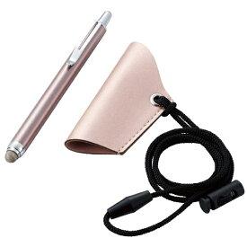 エレコム スマートフォン・タブレット用タッチペン ストラップ付 導電繊維タイプ ノック式 ピンク P-MTTPF01PN