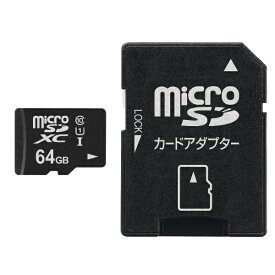 Verbatim バーベイタム microSDXCカード Office Save OSMSD64G [64GB /Class10]