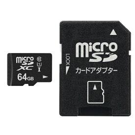 Verbatim バーベイタム microSDXCカード Office Save(オフィスセーブ) OSMSD64G [Class10 /64GB]