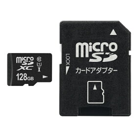 Verbatim バーベイタム microSDXCカード Office Save OSMSD128G [128GB /Class10]