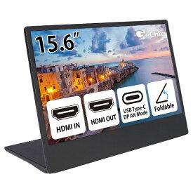 GeChic ゲシック USB-C接続 PCモニター ブラック ONLAPM505E [15.6型 /ワイド /フルHD(1920×1080)]