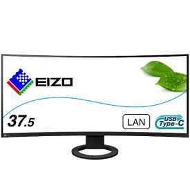 EIZO エイゾー USB-C接続 PCモニター FlexScan ブラック EV3895-BK [37.5型 /UWQHD+(3840×1600) /ワイド /曲面型]