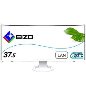 EIZO エイゾー USB-C接続 PCモニター FlexScan ホワイト EV3895-WT [37.5型 /ワイド /曲面型 /UWQHD+(3840×1600)]