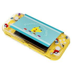 キーズファクトリー KeysFactory ポケットモンスター きせかえカバー for Nintendo Switch Lite CKC-102-1【Switch Lite】