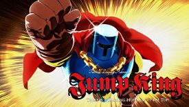 Pikii合同会社 ピッキー合同会社 Jump King【Switch】 【代金引換配送不可】
