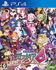 【2021年01月28日発売】 日本一ソフトウェア Nippon Ichi Software 【予約特典付き】魔界戦記ディスガイア6 初回限定版【PS4】
