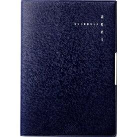 高橋書店 TAKAHASHI SHOTEN No.237 フェルテ(R)7[ネイビー]手帳 B6判ウィークリー皮革調ネイビー[2021年版1月始まり]
