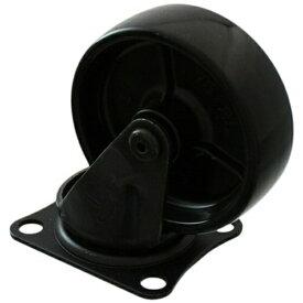 ハンマーキャスターセールス HAMMER CASTER キャスタ420G-N75mmA黒 BAR 00766706-001