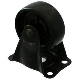ハンマーキャスターセールス HAMMER CASTER キャスタ420R-N50mmA黒 BAR 00766710-001
