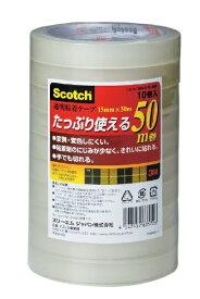 3Mジャパン 透明粘着テープ 15mm 50m巻