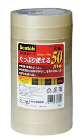 3Mジャパン 透明粘着テープ 18mm 50m巻