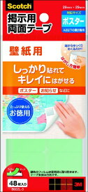3Mジャパン スコッチ掲示用両面テープ壁紙用Lお買得パ