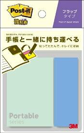 3Mジャパン ポータブルフラップMサイズ グレー3