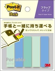 3Mジャパン ポータブルフラップSサイズ グレー4