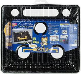 東洋アルミエコープロダクツ TOYO ALUMINIUM EKCO PRODUCTS システムガスマット一体型3口用スーパーでかネオ ブラック 3枚