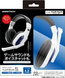 ゲームテック ヘッドセット5 P5F2277【PS5】 【代金引換配送不可】