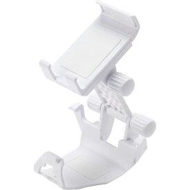 サイバーガジェット CYBER Gadget PS5用 コントローラースマホホルダー ホワイト CY-P5CSH-WH【PS5】 【代金引換配送不可】