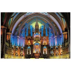 やのまん YANOMAN ジグソーパズル 10-1377 煌めきの聖堂(モントリオール・ノートルダム大聖堂)