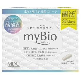 ヤクルトヘルスフーズ Yakult Health Foods マイビオ リセット型生菌サプリ 60カプセル 30回分