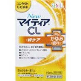 【第3類医薬品】 NewマイティアCL-Wケア 15ml武田コンシューマーヘルスケア Takeda Consumer Healthcare Company