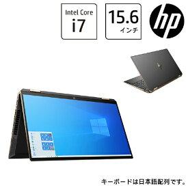HP エイチピー ノートパソコン Spectre x360 15-eb0000 アッシュブラック 3R474PA-AAAA [15.6型 /intel Core i7 /Optane:32GB /SSD:512GB /メモリ:16GB /2020年10月モデル][15.6インチ 新品 windows10]