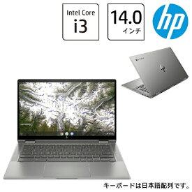 HP エイチピー Chromebook クロームブック1P6N0PA-AAAA ノートパソコン Chromebook (クロームブック) x360 14c-ca0011TU [14.0型 /intel Core i3 /eMMC:128GB /メモリ:8GB /2020年10月モデル]