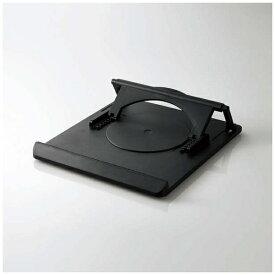 エレコム ELECOM ノートパソコンスタンド[13.3〜15.6インチ] 折りたたみ 左右360°回転式 ブラック PCA-LTSR8BK