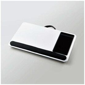 エレコム ELECOM ノートパソコン用[〜17.3インチ] ラップトップテーブル ホワイト PCA-LTTPC01WH
