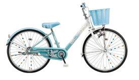 ブリヂストン BRIDGESTONE 20型 子供用自転車 エコパル(ブルー/シングルシフト) EPL001【2021年モデル】【組立商品につき返品不可】 【代金引換配送不可】
