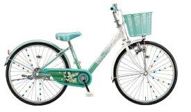 ブリヂストン BRIDGESTONE 22型 子供用自転車 エコパル(ミント/シングルシフト) EPL201【2021年モデル】【組立商品につき返品不可】 【代金引換配送不可】
