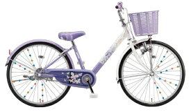 ブリヂストン BRIDGESTONE 24型 子供用自転車 エコパル(ラベンダー/シングルシフト) EPL401【2021年モデル】【組立商品につき返品不可】 【代金引換配送不可】