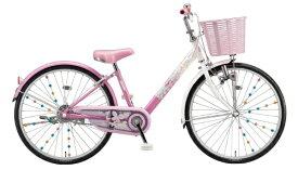 ブリヂストン BRIDGESTONE 24型 子供用自転車 エコパル(ピンク/シングルシフト) EPL401【2021年モデル】【組立商品につき返品不可】 【代金引換配送不可】