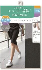 アツギ ATSUGI ATSUGI THE LEG BAR スニーカー推奨オールインワンストッキング M〜L ブラック FP7500